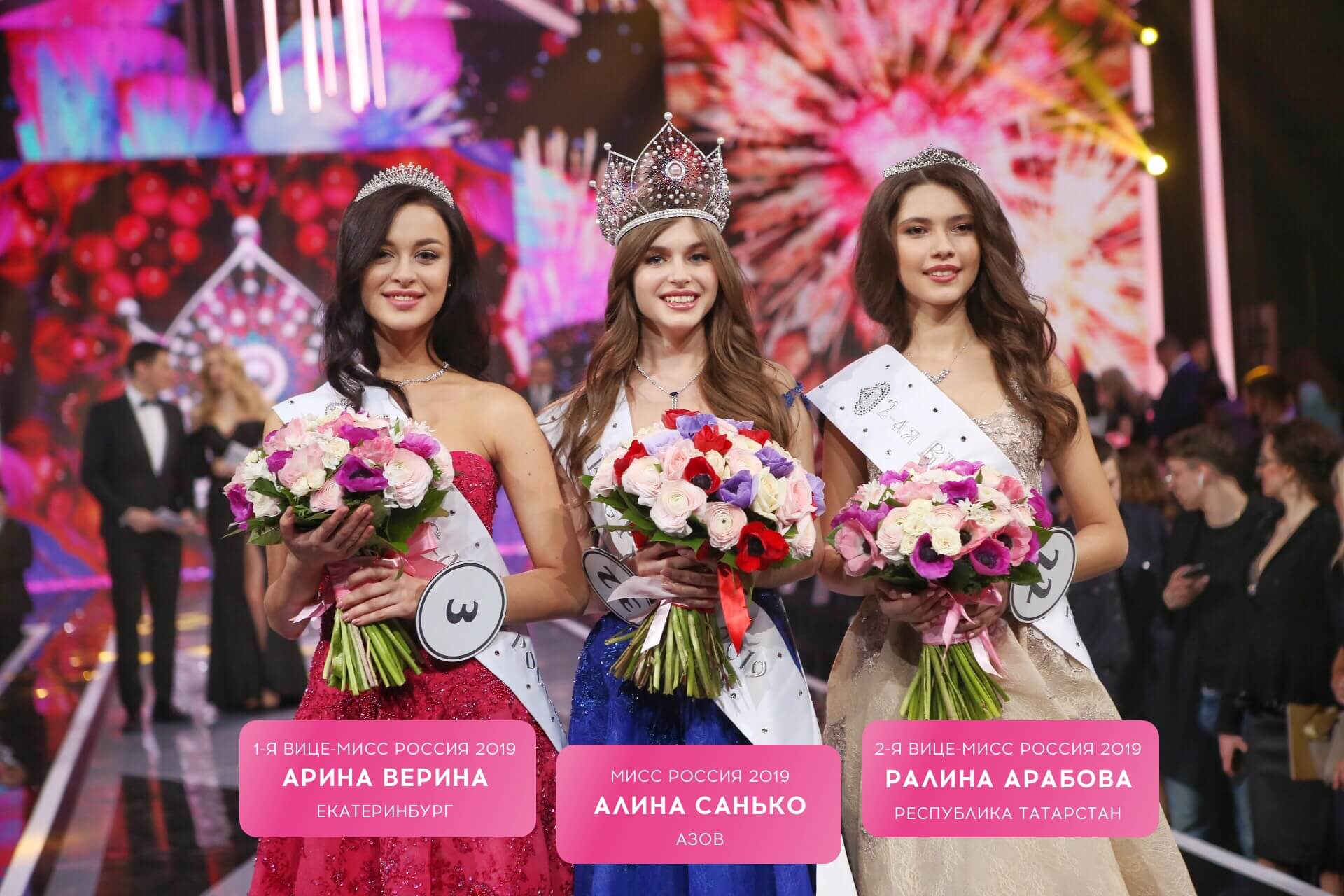 winners-2019.jpg